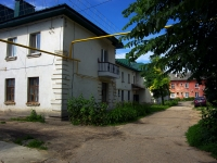 Ульяновск, Тухачевского ул, дом 40