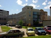 Ульяновск, Университетская наб, дом 3