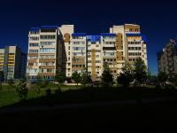 Ульяновск, Университетская наб, дом 13