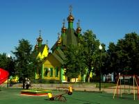 , church Всесвятская, Ulyanovskaya st, house 2
