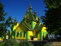 Ульяновск, улица Ульяновская, дом 2. церковь Всесвятская