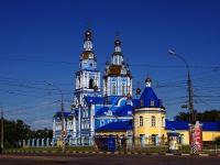 , st Ulyanovskaya, house 2Б. cathedral