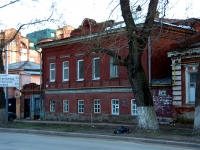 Ульяновск, Красноармейская ул, дом 9