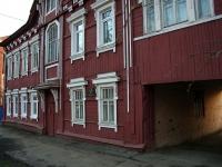 Ульяновск, Красноармейская ул, дом 33