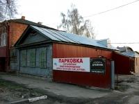 Ульяновск, Красноармейская ул, дом 37
