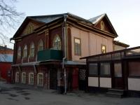 Ульяновск, Красноармейская ул, дом 39