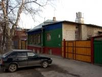 Ульяновск, Красноармейская ул, дом 45