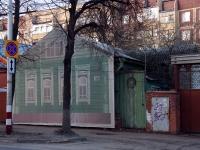 Ульяновск, Красноармейская ул, дом 50