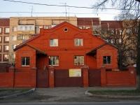 Ульяновск, Красноармейская ул, дом 56