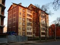 Ульяновск, Красноармейская ул, дом 66
