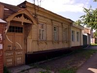 Ульяновск, Красноармейская ул, дом 71