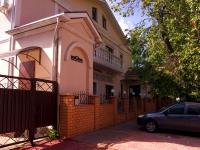 Ульяновск, Красноармейская ул, дом 93