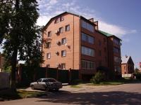 Ульяновск, Красноармейская ул, дом 99