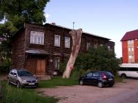 Ульяновск, Красноармейская ул, дом 118