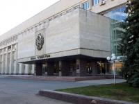Ульяновск, Радищева ул, дом 1