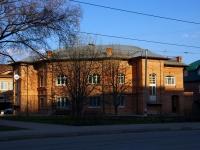 Ульяновск, Радищева ул, дом 10