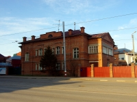 Ульяновск, Радищева ул, дом 16