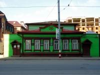 Ульяновск, Радищева ул, дом 28