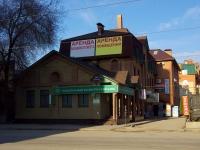 Ульяновск, Радищева ул, дом 30