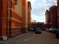 Ульяновск, Радищева ул, дом 31
