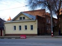 Ульяновск, Радищева ул, дом 32