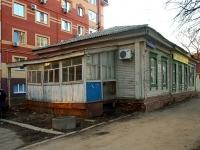 Ульяновск, Радищева ул, дом 33