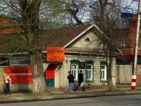 Ульяновск, Радищева ул, дом 35