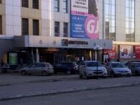 Ульяновск, Радищева ул, дом 39