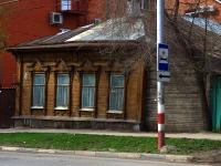 Ульяновск, Радищева ул, дом 55