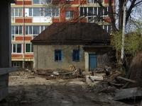 Ульяновск, Радищева ул, дом 57