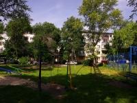 Ульяновск, Терешковой ул, дом 1