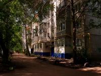 Ульяновск, Терешковой ул, дом 3
