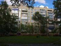 Ульяновск, Тельмана ул, дом 6