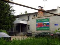 Ульяновск, Тельмана ул, дом 34