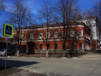 Ульяновск, улица Спасская, дом 2. офисное здание