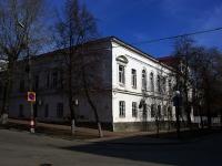 Ульяновск, Спасская ул, дом 4