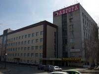 Ульяновск, Спасская ул, дом 5