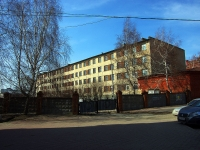 Ульяновск, Спасская ул, дом 7