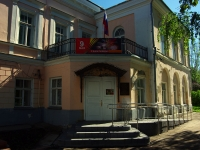 Ульяновск, Спасская ул, дом 22