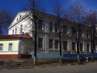 Ульяновск, Кузнецова ул, дом 5