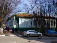 Ульяновск, Кузнецова ул, дом 10