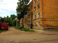 Ульяновск, Советской Армии ул, дом 10