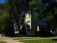 Ульяновск, Смычки ул, дом 5