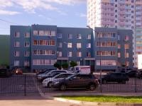 Ульяновск, Архитекторов б-р, дом 12