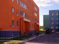 Ульяновск, Архитекторов б-р, дом 14