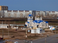 Ульяновск, храм Святителя Николая, Авиастроителей проспект, дом 28