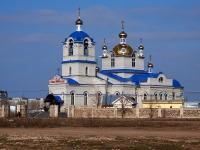 Ульяновск, Авиастроителей проспект, дом 28. храм Святителя Николая