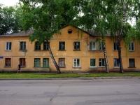 Ульяновск, Розы Люксембург ул, дом 1