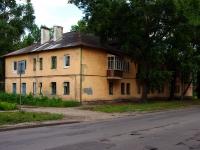 Ульяновск, Розы Люксембург ул, дом 2
