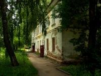 Ульяновск, Розы Люксембург ул, дом 4